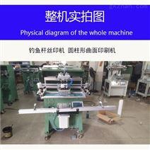 无锡市铝管刻度丝印机厂家铁管丝网印刷机