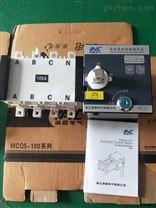 江西火灾监控探测器 控制与保护开关厂家