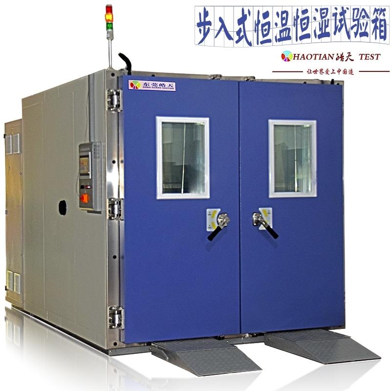 显示器恒温老化房常温~60℃