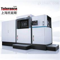 德国EOS M400 金属激光烧结 3D打印机