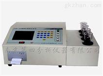 三元素分析仪 多元素分析仪器 钢铁检测仪器