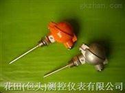 PT100,PT1000铂电阻温度传感器