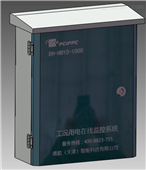 VOCs排放企业用电量工况在线监控仪