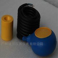 FQ广东电缆浮球液位控制器