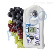 PAL-BX/ACID 2ATAGO(爱拓)葡萄水果糖酸度计
