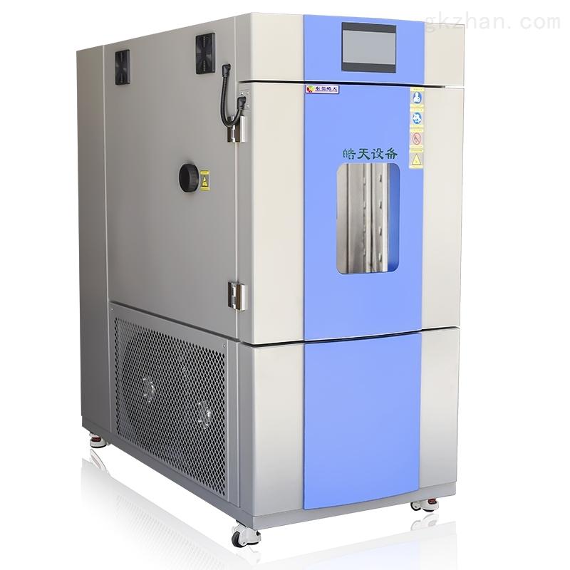 循環高低溫恒溫恒濕機選型