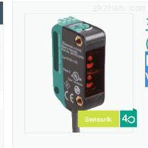 升級版本:P+F的三角測量傳感器測量範圍