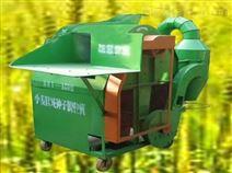 KTY-580型玉米小区种子脱粒机