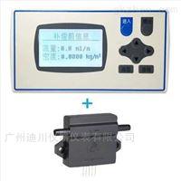 FS4001系列小流量气体质量流量传感器