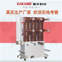 供应ZN85-40.5/1250户内高压断路器35kv