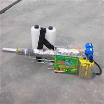 汽油烟雾机 弥雾机 手提便捷喷雾器