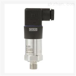 WIKA威卡压力传感器S-20 高端通用型