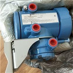 艾默生质量流量计CMF200M382NQABMZZZ总厂