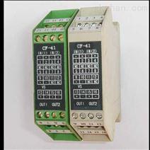 信号隔离变送器