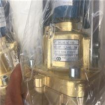 煤安电磁阀型号BC-248.46.NC.150采矿清洗机