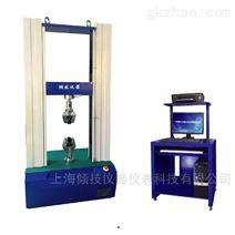 塑料电子拉伸试验机