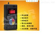 便携式甲烷检测仪 型号:XS111-JCB4(B)