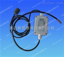 PHYD300 土壤盐分电导率一体化传感器