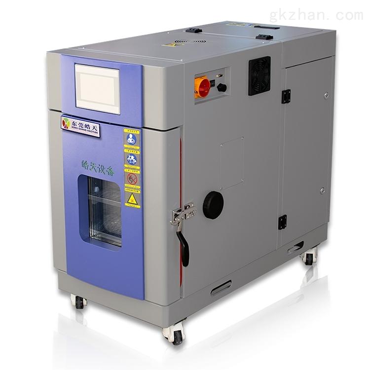 恒湿恒温实验箱厂家材料湿热老化试验