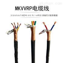 矿用控制電纜屏蔽国标软電線