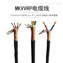 矿用控制电缆屏蔽国标软电线