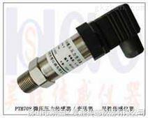 负压变送器,风机负压传感器,管道负压变送器,广西压力传感器