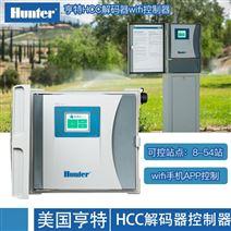 亨特HCC解码器控制器