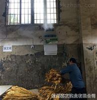 煙葉收購站加濕器
