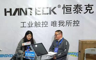 2019年第十七屆SIA上海智能工廠展 廈門恒泰克