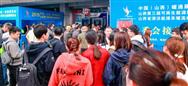 2019山西暖通展火热开幕 打造暖通行业全产业链盛会