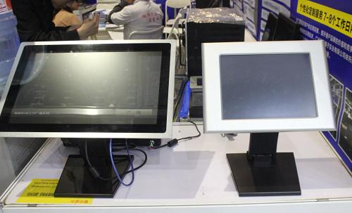 哈工智能牽手上海軟件中心 聚焦工業互聯網