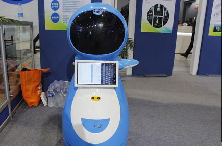 云端智能机器人运营商达闼科技拟赴美上市