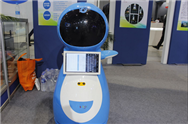 云端智能機器人運營商達闥科技擬赴美上市