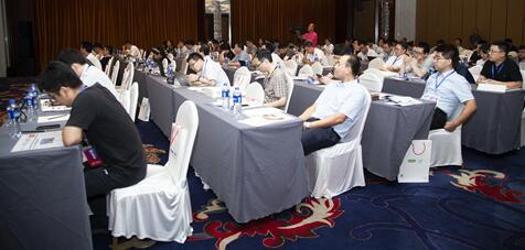 ECIF第二届中国能源化工行业CIO创新论坛圆满落幕