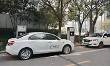 通用Cruise推遲無人駕駛出租車服務 將在舊金山建美國最大EV快速充電站