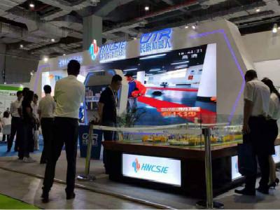 CIROS2019第8屆中國國際機器人展 中南智能