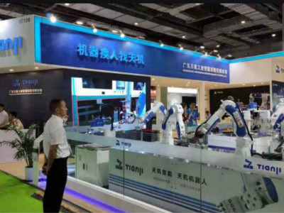 CIROS2019第8届中国国际机器人展 天机机器人