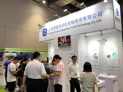 CIROS2019第8届中国国际机器人展 灏喆自动化