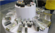 傳感器公司AMS加入競購歐司朗的混戰 出價38億美元