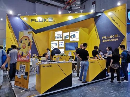 第21届中国注册送28元体验金工业博览会 福禄克