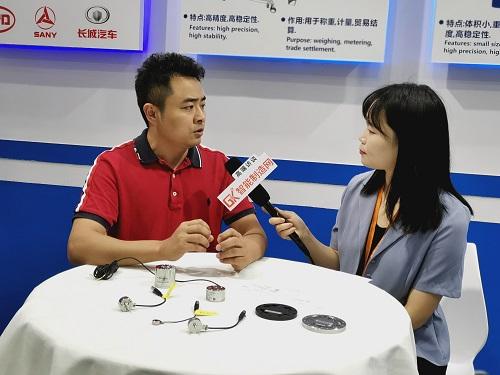 第21届中国国际工业博览会 鑫精诚