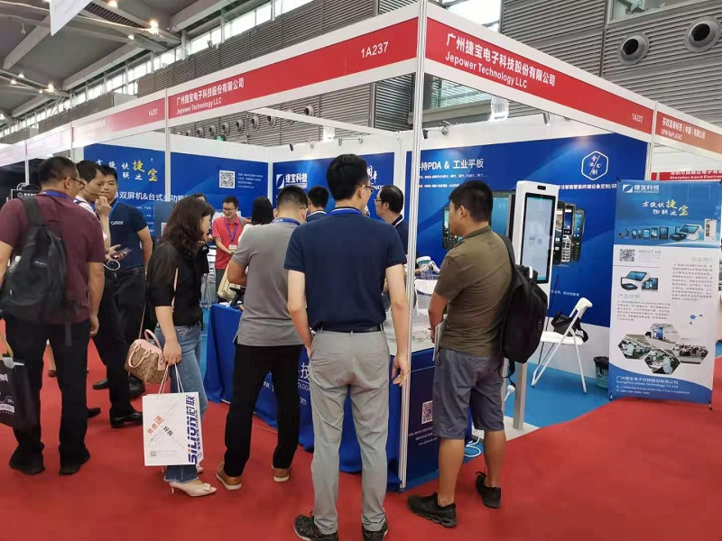 IOTE 2019(第十二届)深圳国际物联网博览会 捷宝电子