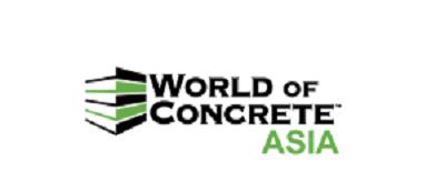 上海國際混凝土展覽會