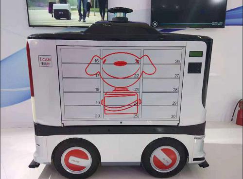 """AI行業寒潮下,智能物流機器人產業迎來""""風口"""""""