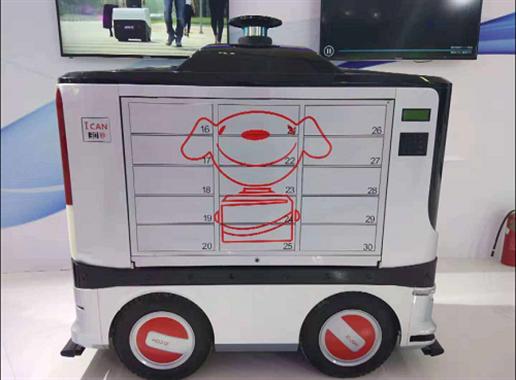 """AI行業寒潮下,凱時國際放心ag發財網物流機器人產業迎來""""風口"""""""