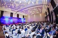 企業智變-云化未來,ECSC 2019第二屆企業云服務大會圓滿落幕!