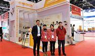 上海铭控亮相北京多国仪器仪表展 这些明星产品爆燃全场