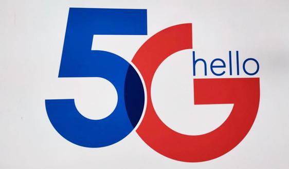 2019前沿领域十大热词来了:5G、区块链……