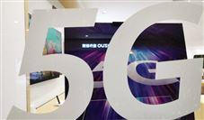 2019年5G大事記:發放商用牌照、宣布正式商用……