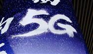 """美国轰轰烈烈的5G计划 半路杀出一只""""拦路虎"""""""